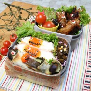 今日のお弁当・・舞茸の肉巻きおばけ・・ナス炒めとチーズのシュウマイの皮包み・・