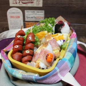 今日のお弁当・・マヨ味噌焼肉と、マヨ味噌ゆで卵・・レンチンわさび菜のお浸し・・