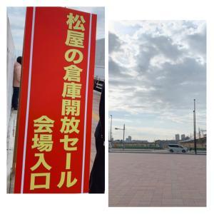 ♪松屋銀座の倉庫開放セール♪