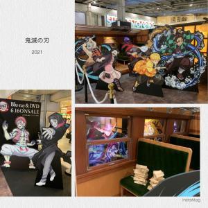 ♪鬼滅の刃☆品川駅フォトスペース♪