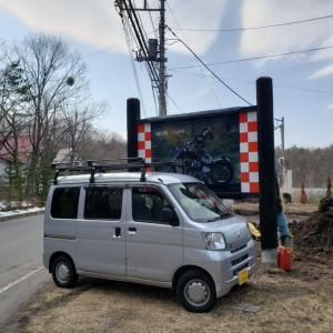 奈良県生駒市にてログハウス建築します!