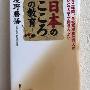 ブックカバーチャレンジ最終日