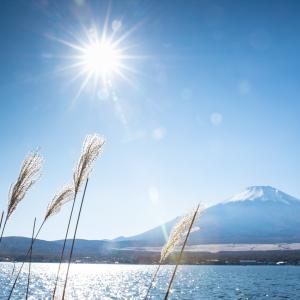 【富士山でパワーチャージ!】