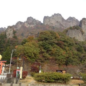 妙義山 関東ふれあいの道