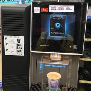 コンビニコーヒーは、やはりローソンで決まりだ!