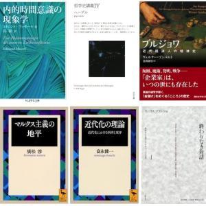 16年師走の書店ツアー、食費を削ってでも購入したい「至福の収穫文庫」この5冊