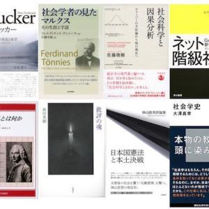 おそらく「平成」最後の書店散策