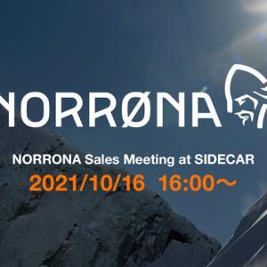 NORRØNA Sales Meeting at SIDECAR開催!