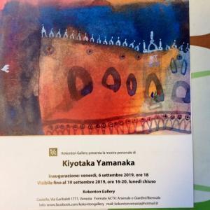 2019年9月6日よりヴェネチア Kokonton Gallery にて個展を開催いたします。