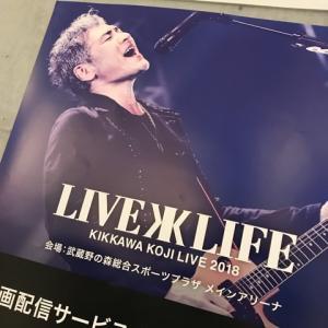 吉川晃司LIVE LIFE