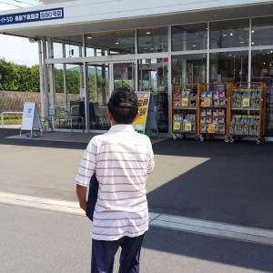 78歳男性と近所へ買い物