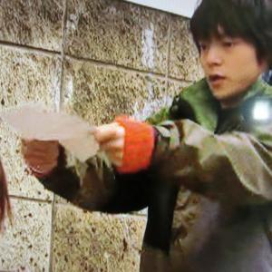 窪田正孝24歳の過去ドラマのフリーター役