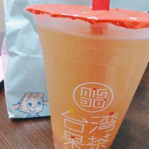 ミスドさんの、台湾果茶ともちクリームドーナツ