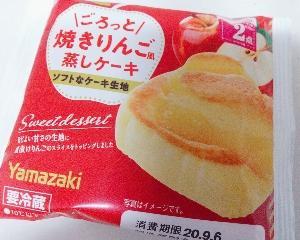 ごろっと焼きりんご風蒸しケーキ