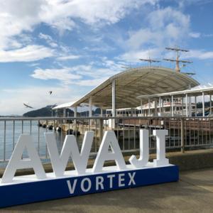 淡路島1日観光で美味しいランチとパワースポット巡り♪