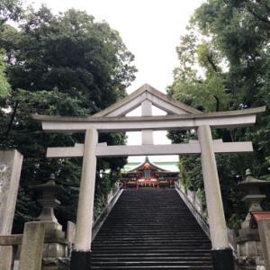 都内にある最強パワースポット「日枝神社」の参拝のご利益と御朱印のこと。