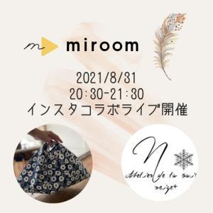 【予告】インスタコラボライブ『miroom×洋輔先生×neige+』明日開催のお知らせ