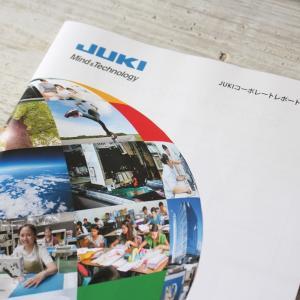 JUKIコーポレートレポート2021に掲載いただきました!光栄なご縁に感謝です