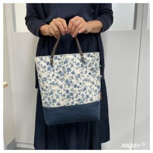 ヴォーグ学園横浜校 トートバッグとミニ財布♪布合わせで変化を楽しむ時間