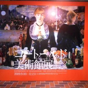「コート―ルド美術館展 魅惑の印象派」@東京都美術館