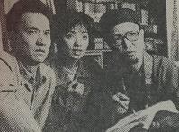 「化粧坂殺人事件・妖しい美女に秘められた古都鎌倉の謎に挑む新婚夫婦探偵」 (1993年)