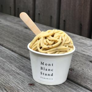 秋の鎌倉散策にはMont Blanc standがはずせない!