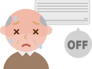 高齢者の熱中症対策