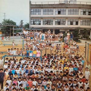40年前の萩丘小学校