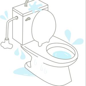 水漏れトラブル