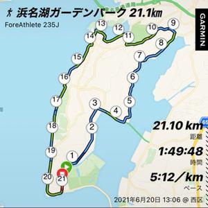浜名湖ガーデンパーク21.1㎞