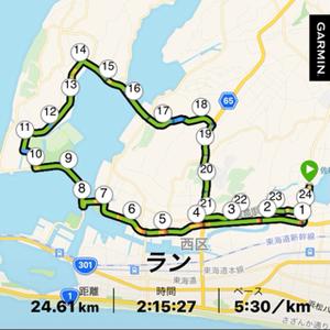 【佐鳴湖公園〜浜名湖ガーデンパーク 24.6㎞】