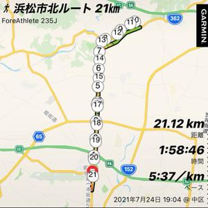 浜松市 北ルート 21.1㎞