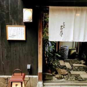 グルメリポート(やげんぼり、カフェ ソラーレ Tsumugi)