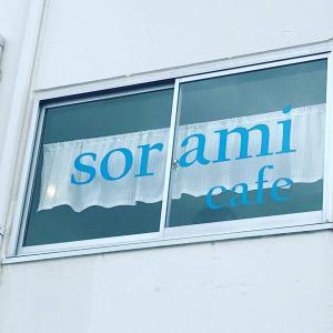 Sorami Cafe(ソラミ カフェ)
