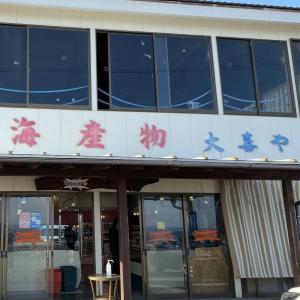 「大喜や」「横須賀養鶏場」