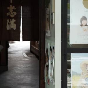 奈良に行ってきた (3)