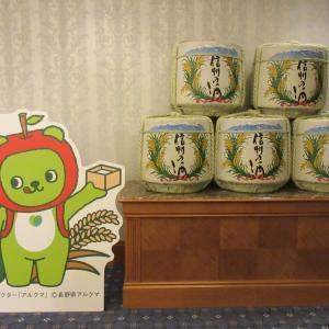 頑張れ信州の日本酒「長野の酒メッセin長野」
