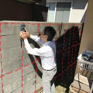 危険ブロック塀の調査