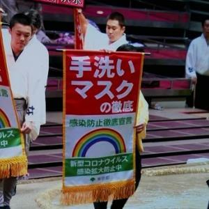 大相撲七月場所は国技館で