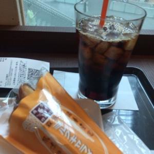 サンマルクカフェ 大阪南海なんば駅店。