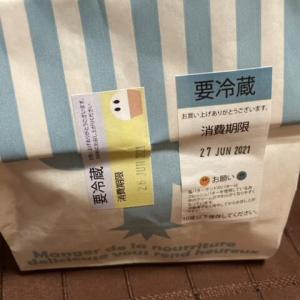 Sweet box @難波。