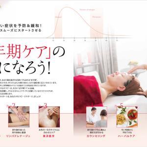 ■女性ホルモン・精油・トリートメント 講座 in 表参道