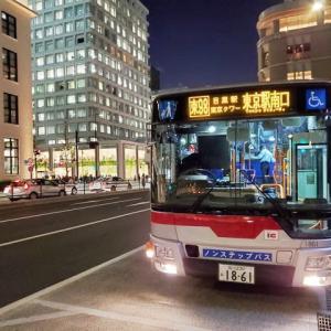 2019年11月21日,東急バス 東京駅行