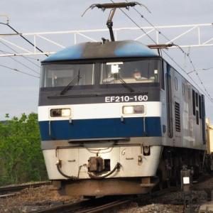 2020年6月1日,山陽線 1072レ EF210-160