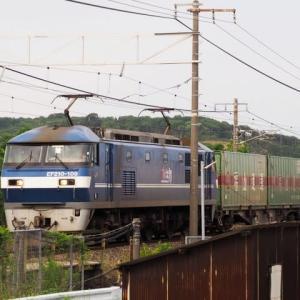 2020年6月17日,山陽線 56レ EF210-109更新色