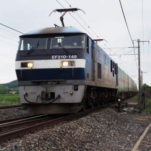 2020年7月2日,山陽線 56レ EF210-149+福山通運
