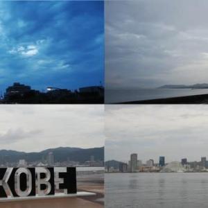2020年7月26日,今朝の風景 神戸港