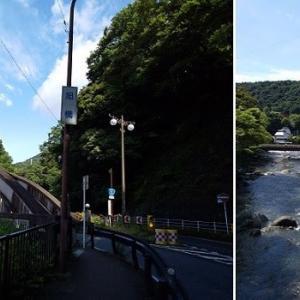 箱根・湯坂路 浅間山
