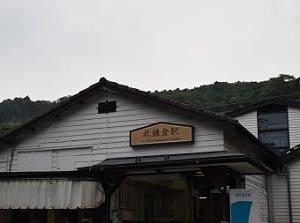 北鎌倉~稲村ケ崎ハイキング (大仏コース)♯1