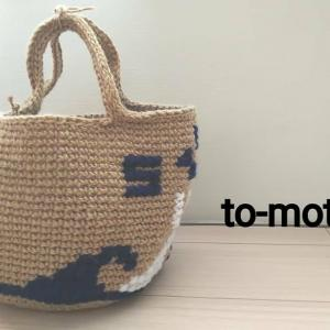 to-motherさんから新作届きました。
